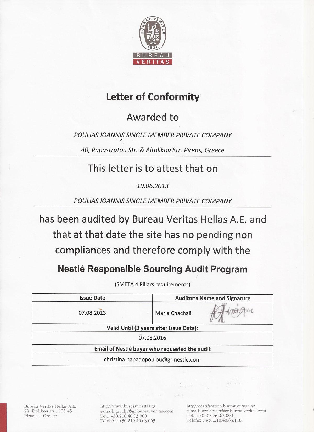 Certifications Eng Poulias Gr